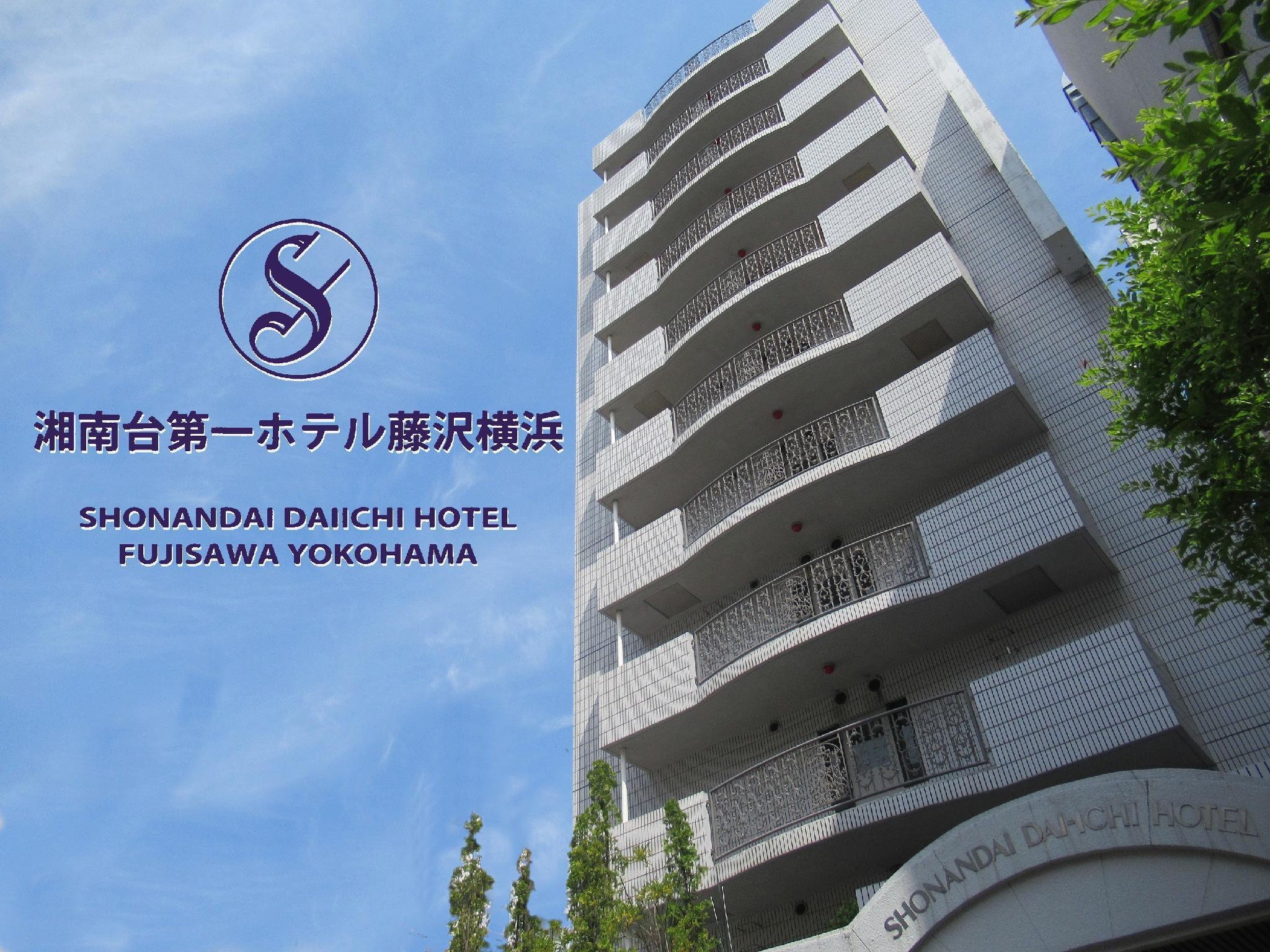 Shonandai Dai Ichi Hotel