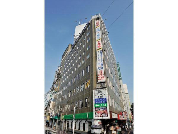 Kurashiki Station Hotel Kurashiki