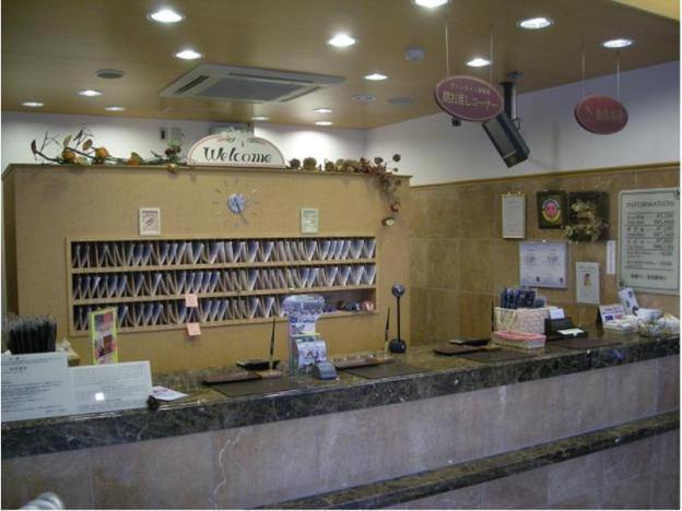 Toyoko Inn Tottori-eki Minami-guchi