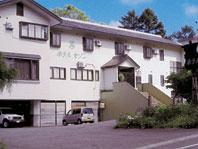 Ikenotaira Hotel Saison