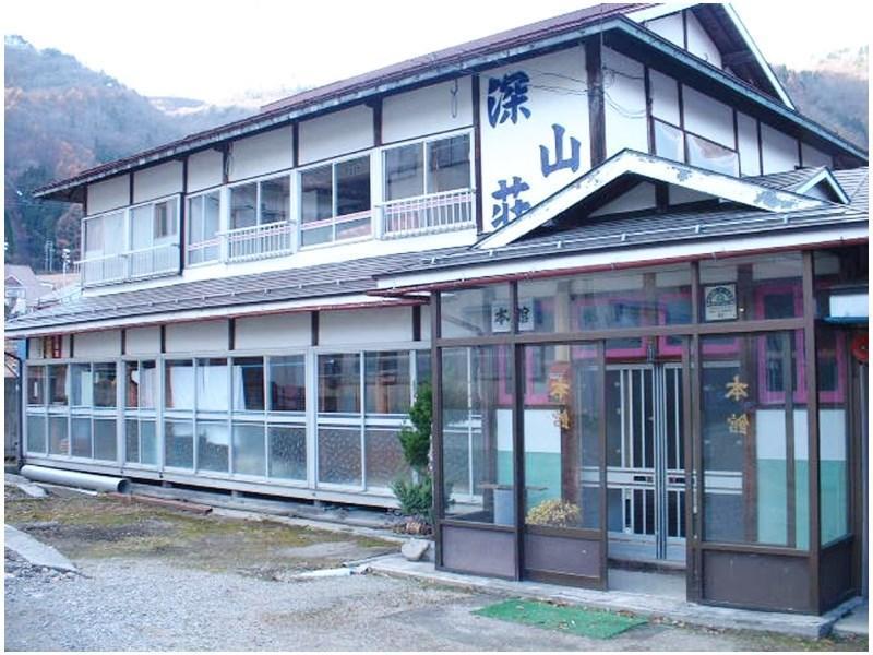 Minshuku Miyakasou