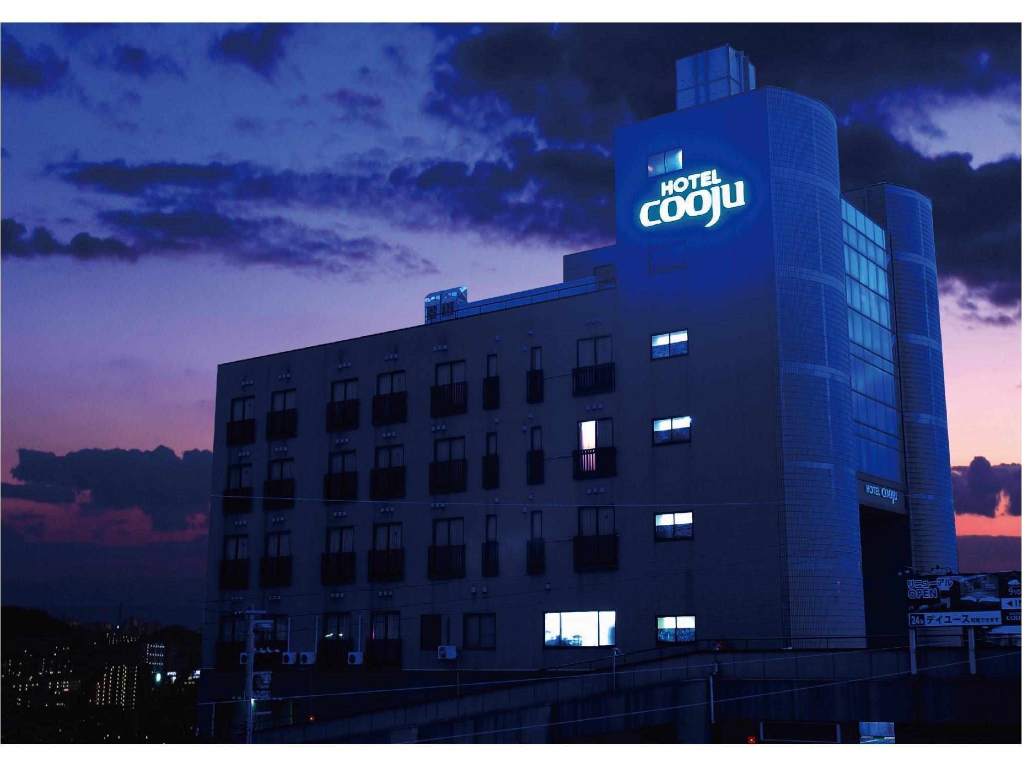 Hotel Cooju Fukui