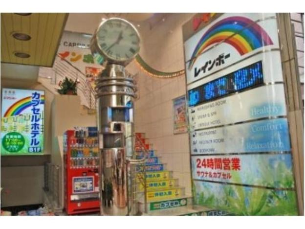 Capsule Hotel Rainbow Shin-Koiwa
