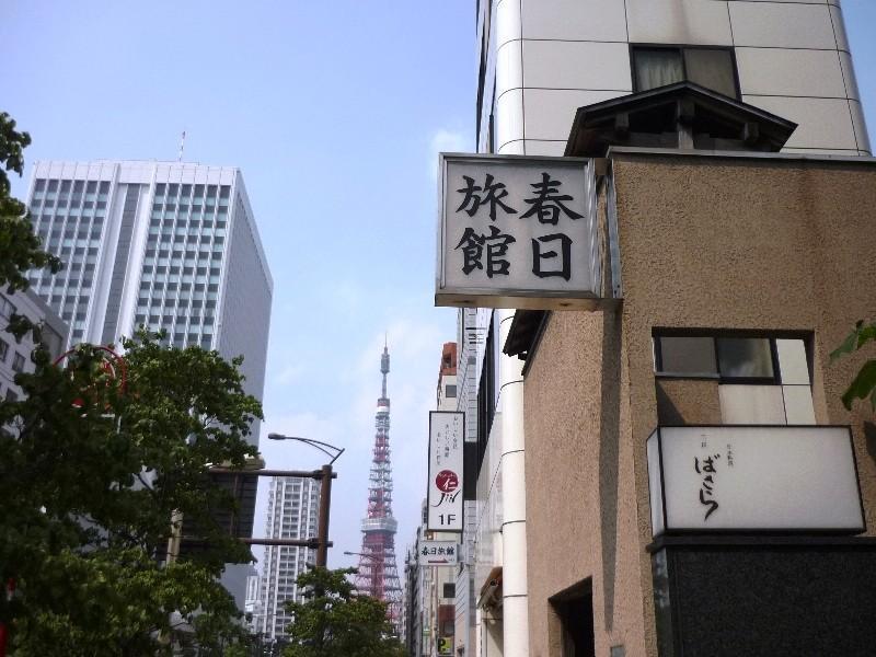 Kasuga Ryokan