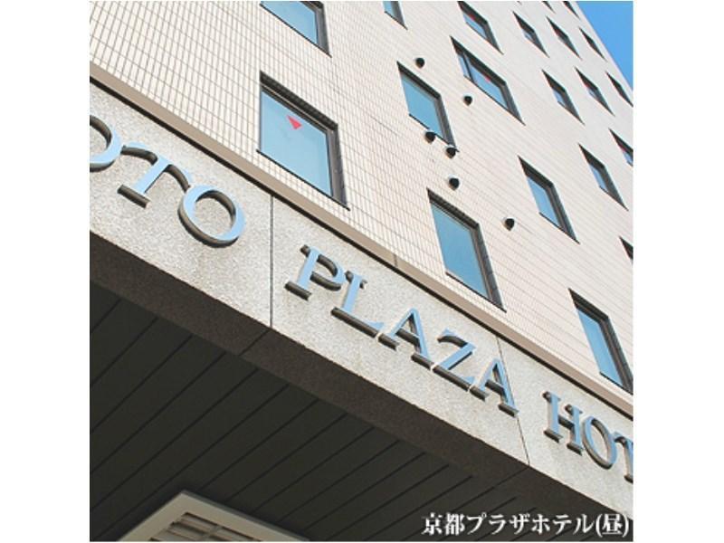 Kyoto Plaza Hotel
