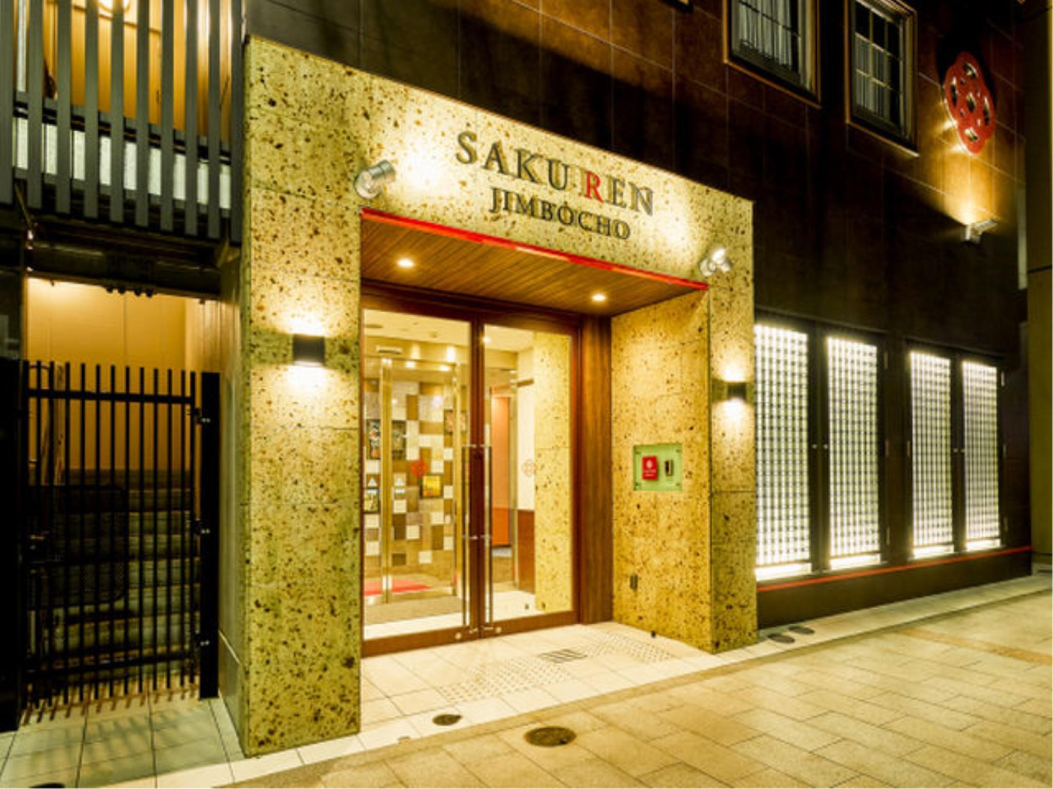 Saku Ren Jimbocho  Opened Feb. 2018