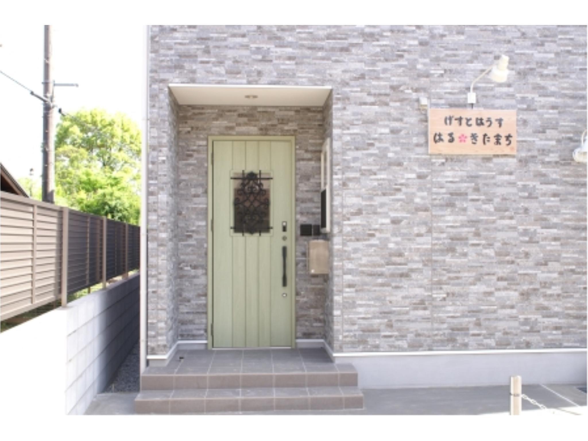 Guest House Haru Kitamachi