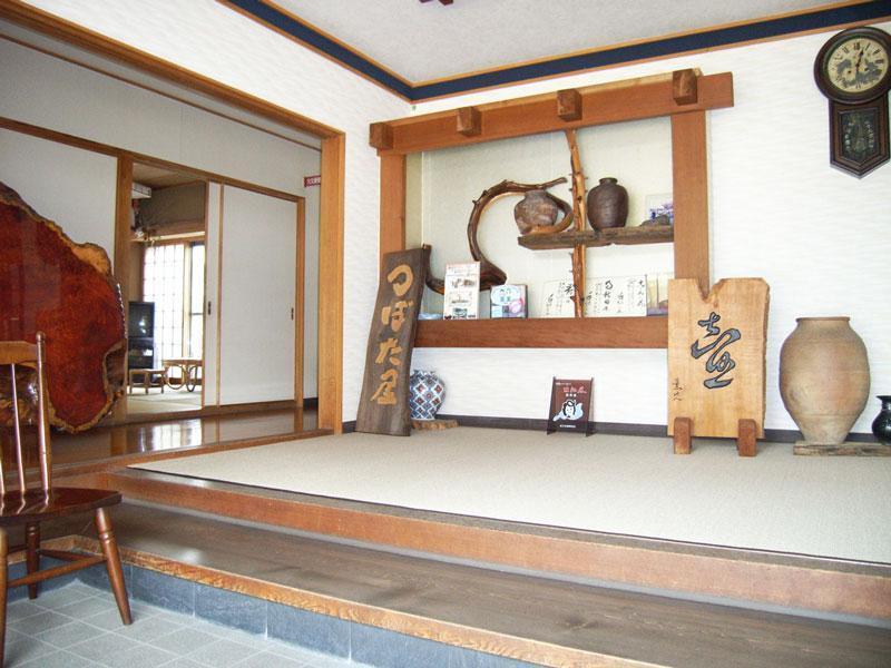 Tsubotaya