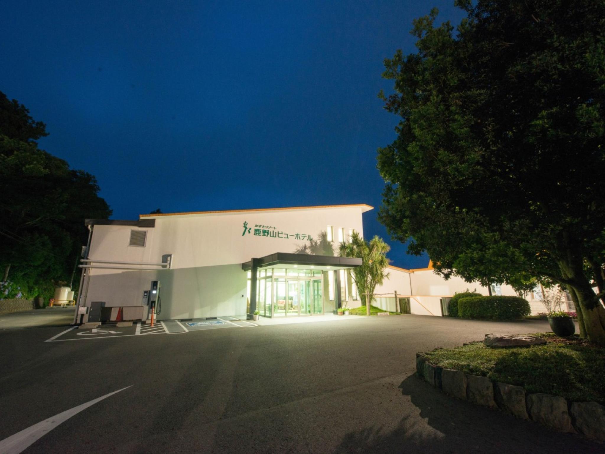 Kanozan View Hotel