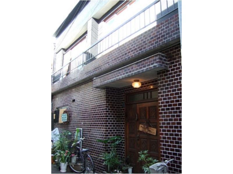 Peace House Showa