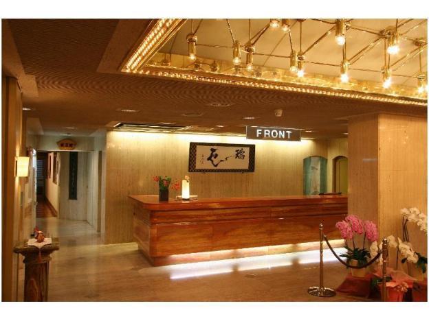 Tsukinosumika Atami Juraku Hotel