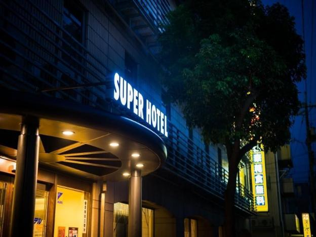 Super Hotel Inn Kurashiki