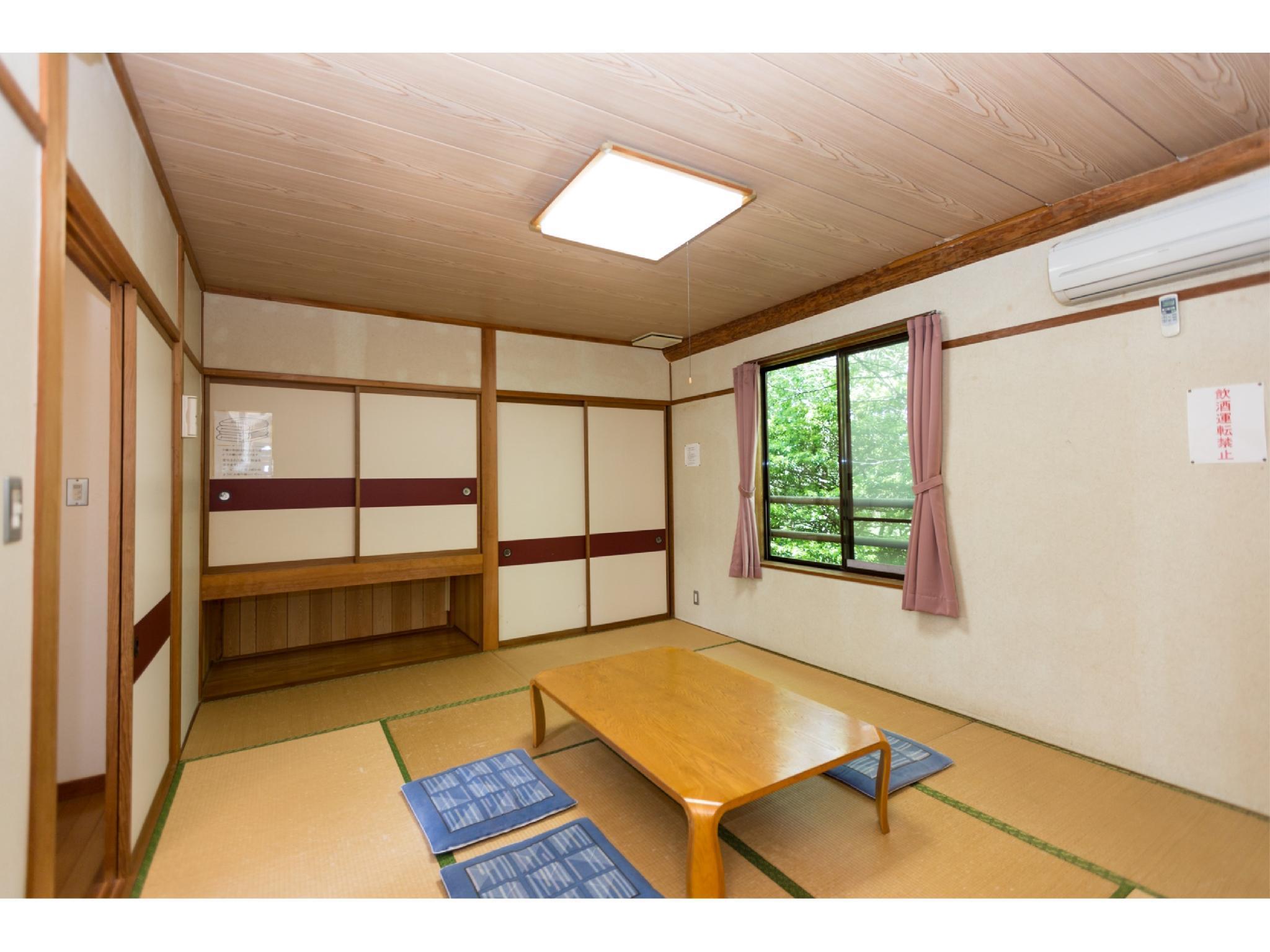 Toyama Furudo No Mori
