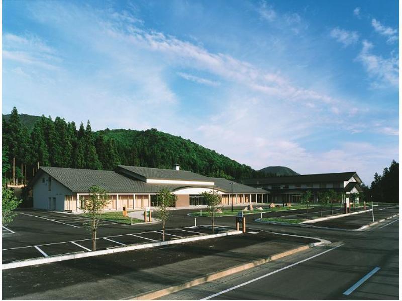 Kamiyu Onsen Club