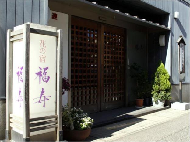 Hananoyado Fukuju
