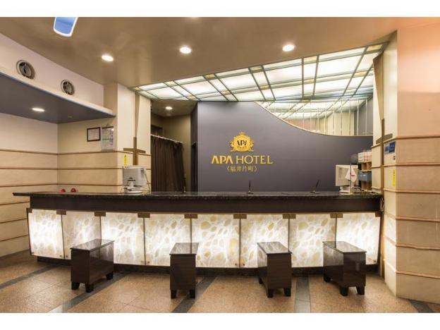 APA Hotel Fukui-Katamachi