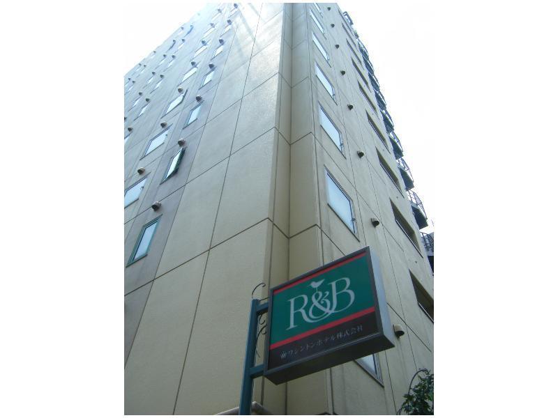 RandB Hotel Ueno Hirokoji
