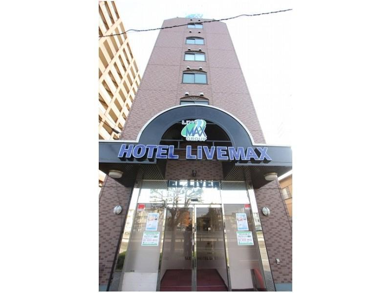 Hotel Livemax Kitafuchu