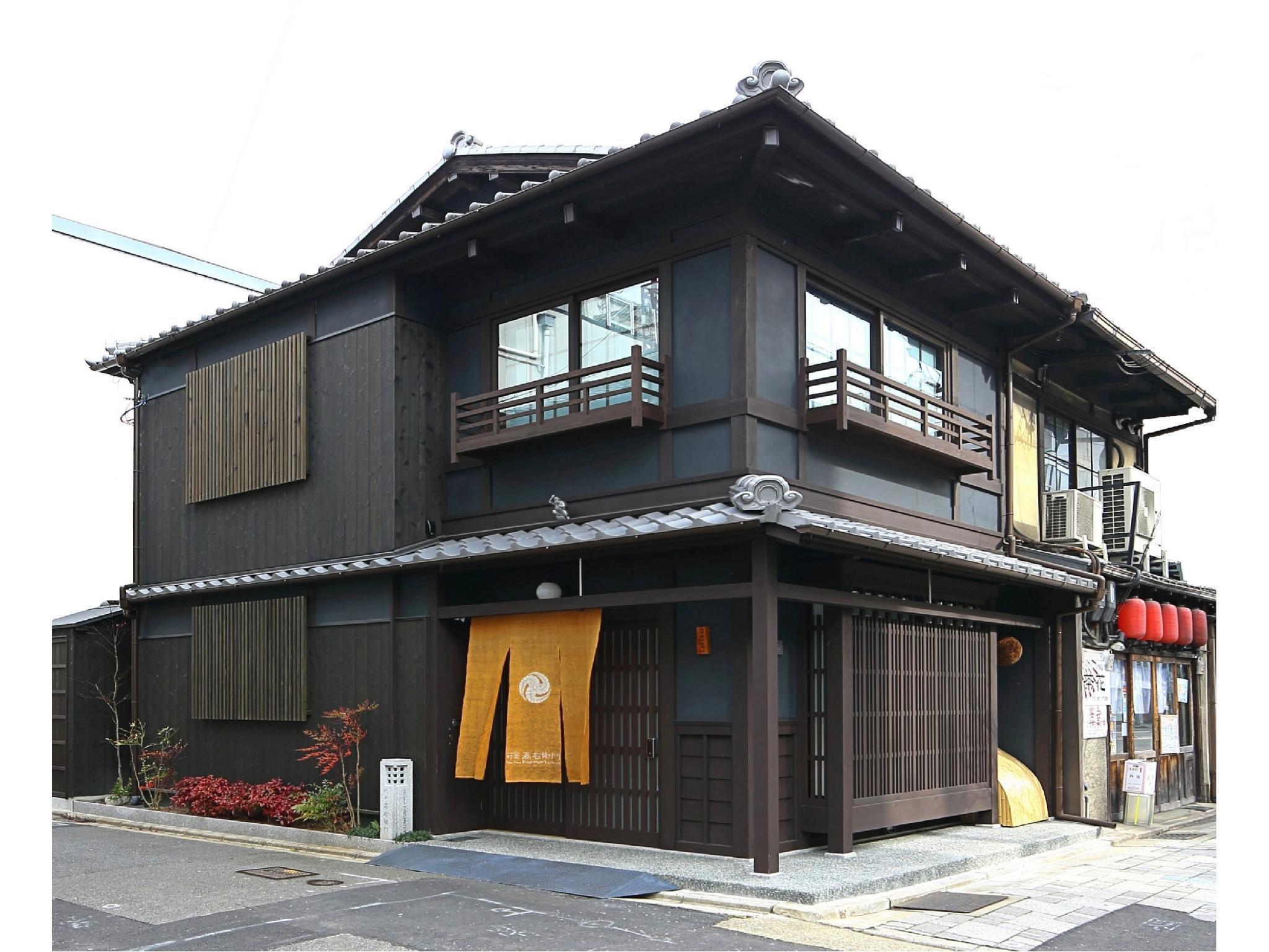Machiya Kaemon Kyoto sta.