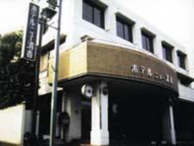 Hotel New Seikou