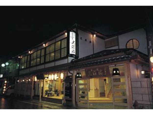 Ryokan Kuboji