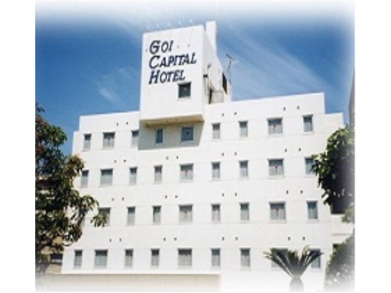 I Capital Hotel