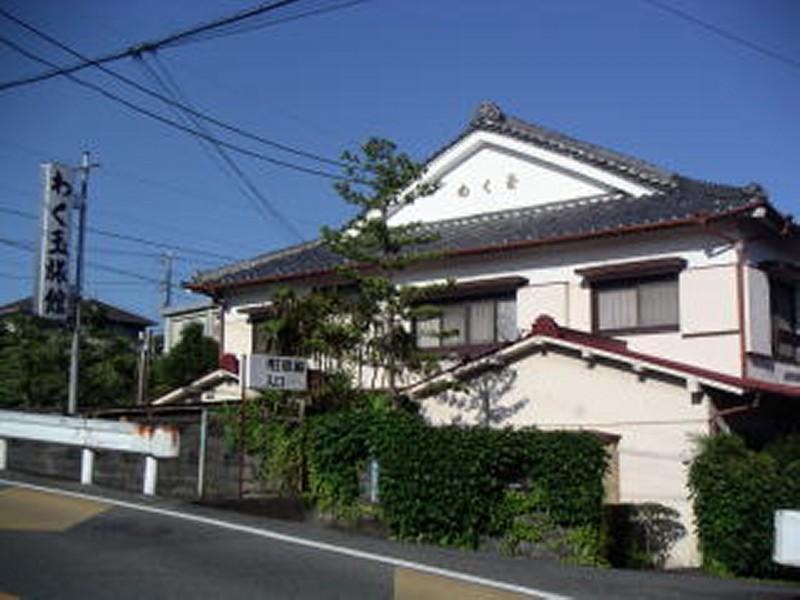 Wakutama Ryokan