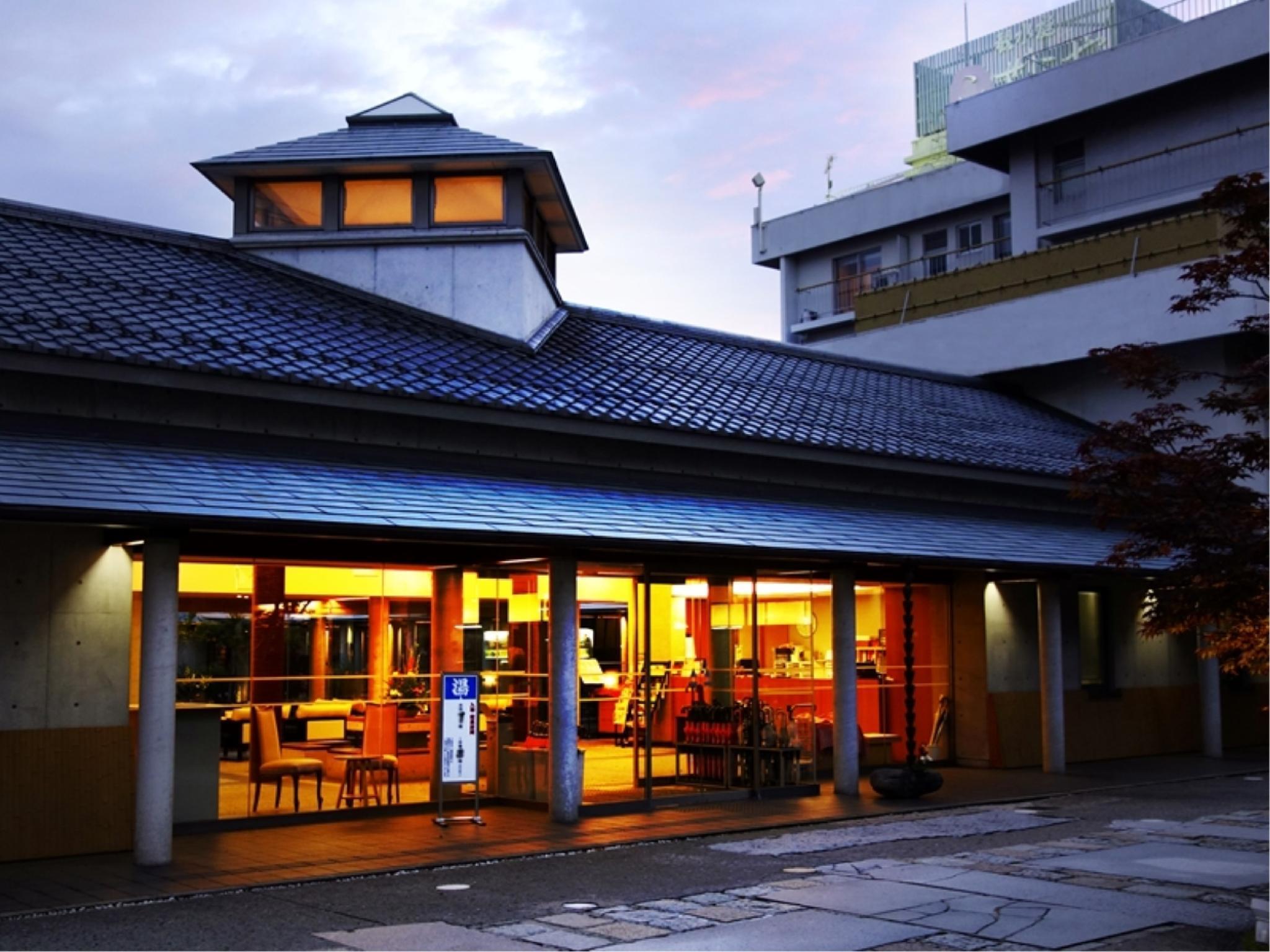 Kansuitei Kozeniya