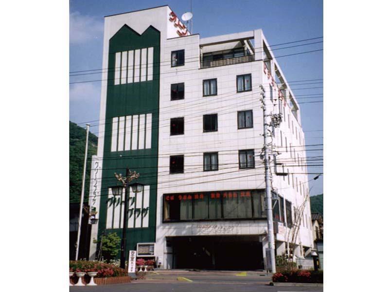 Hotel Green Plaza