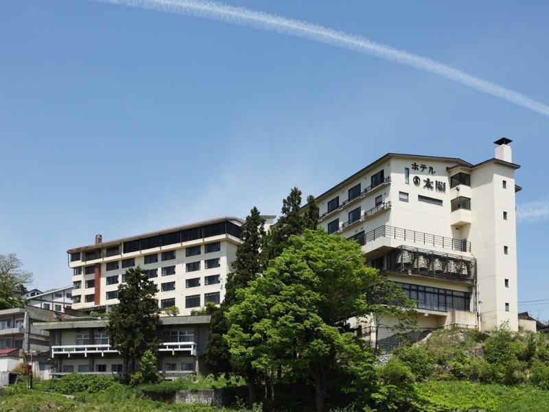 Akakura Onsen Hotel Taiko