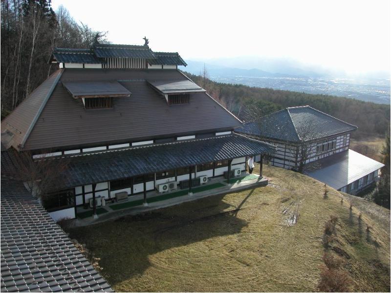 Yakushi Daira Akanejuku