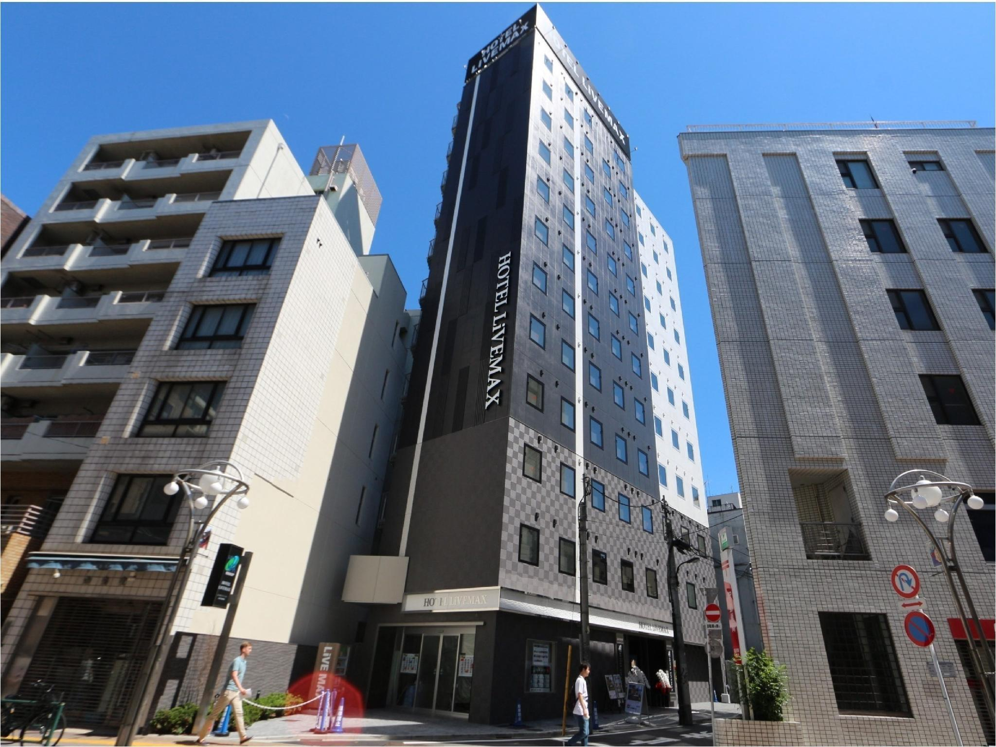 Hotel Livemax Takadanobaba Ekimae