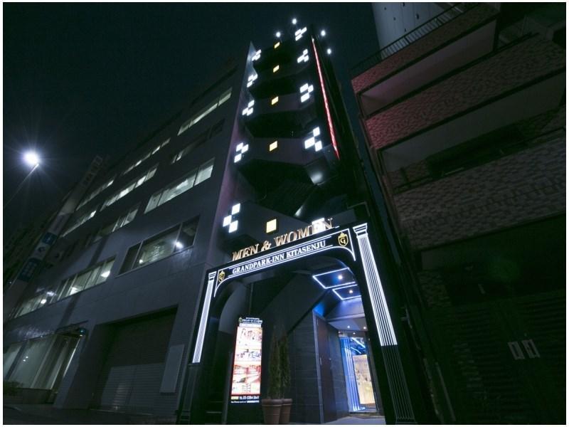Capsule Hotel Sleeps Kitasenju