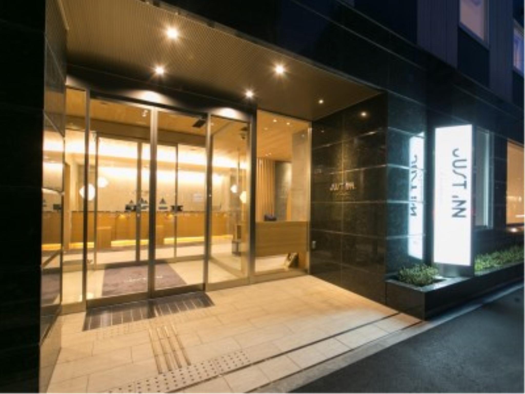 Just Inn Premium Nagoyaeki