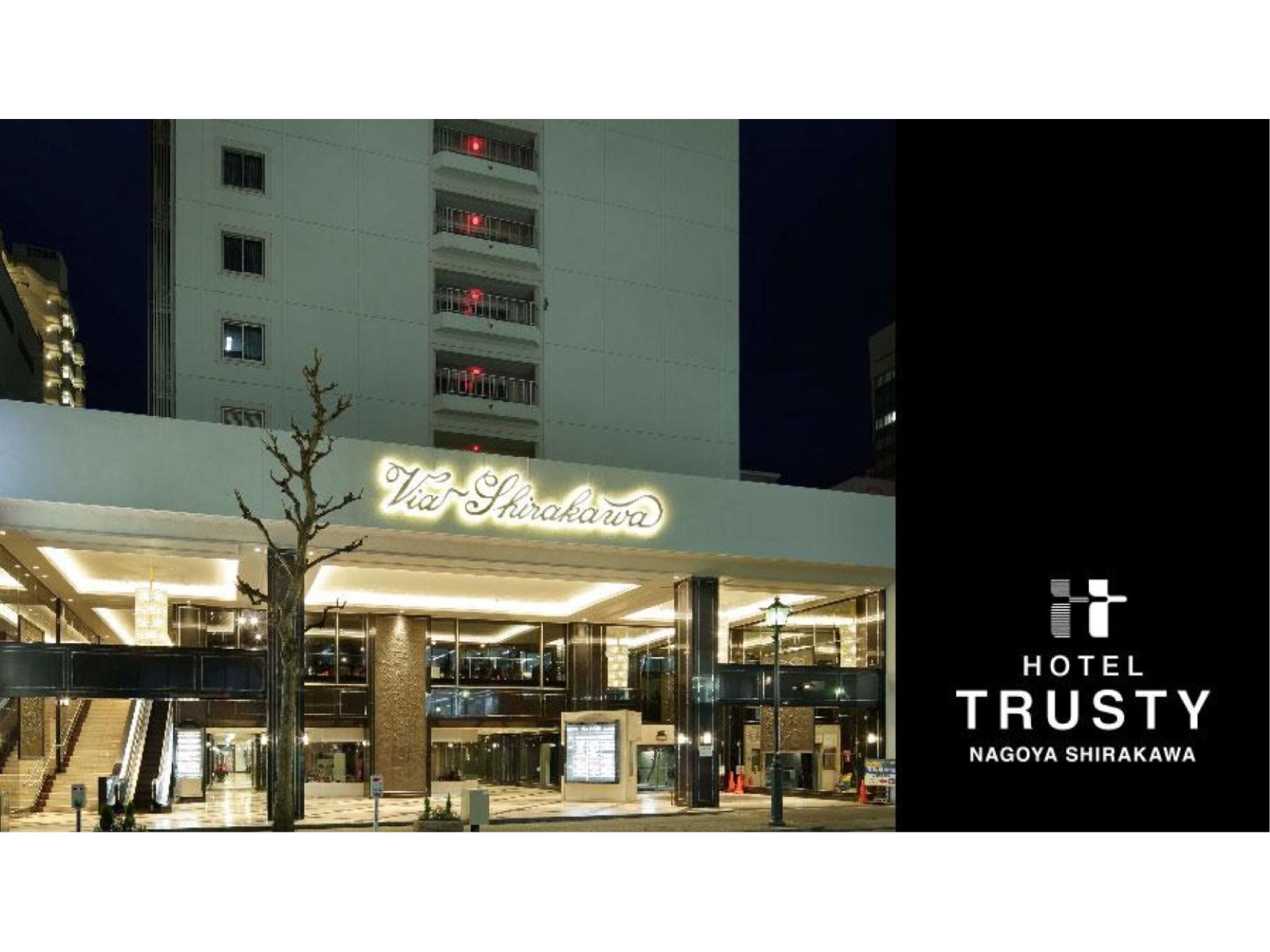 Sun Hotel Nagoya Via Shirakawa