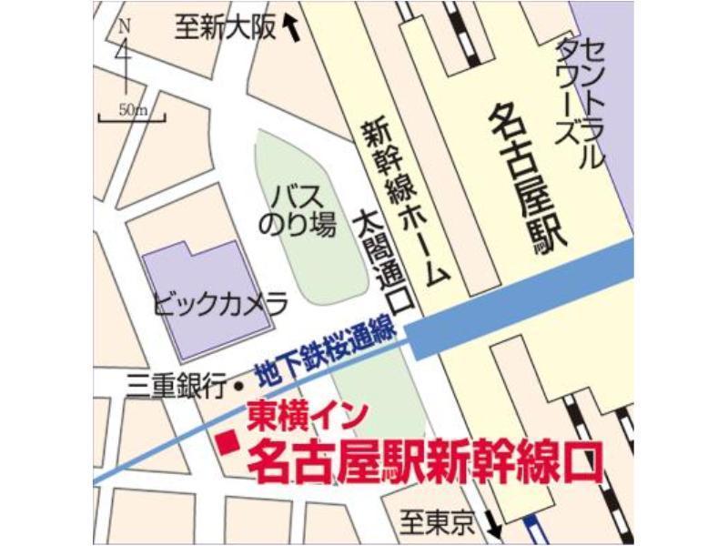 Toyoko Inn Nagoya eki Shin kansen guchi