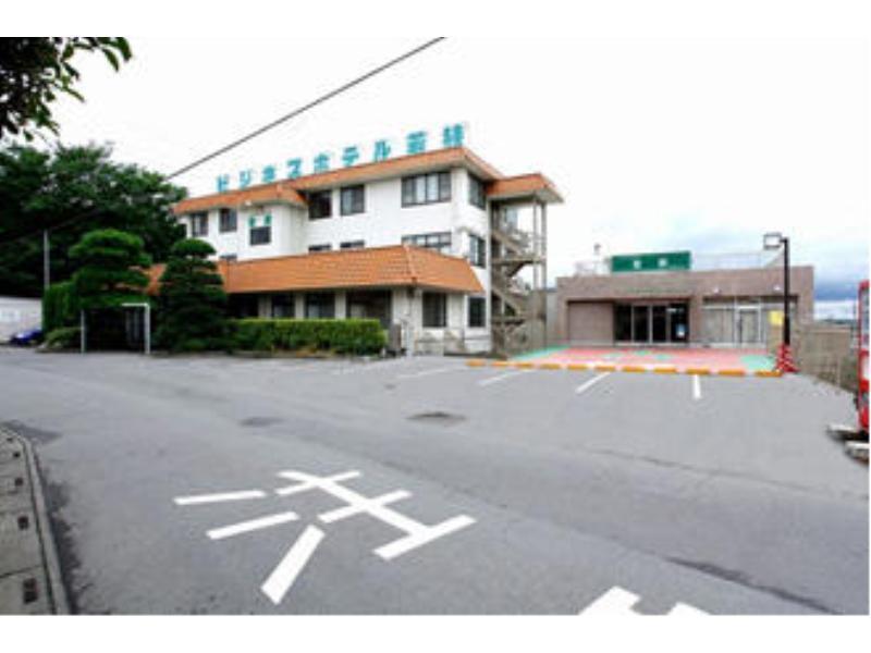Business Hotel Wakasa