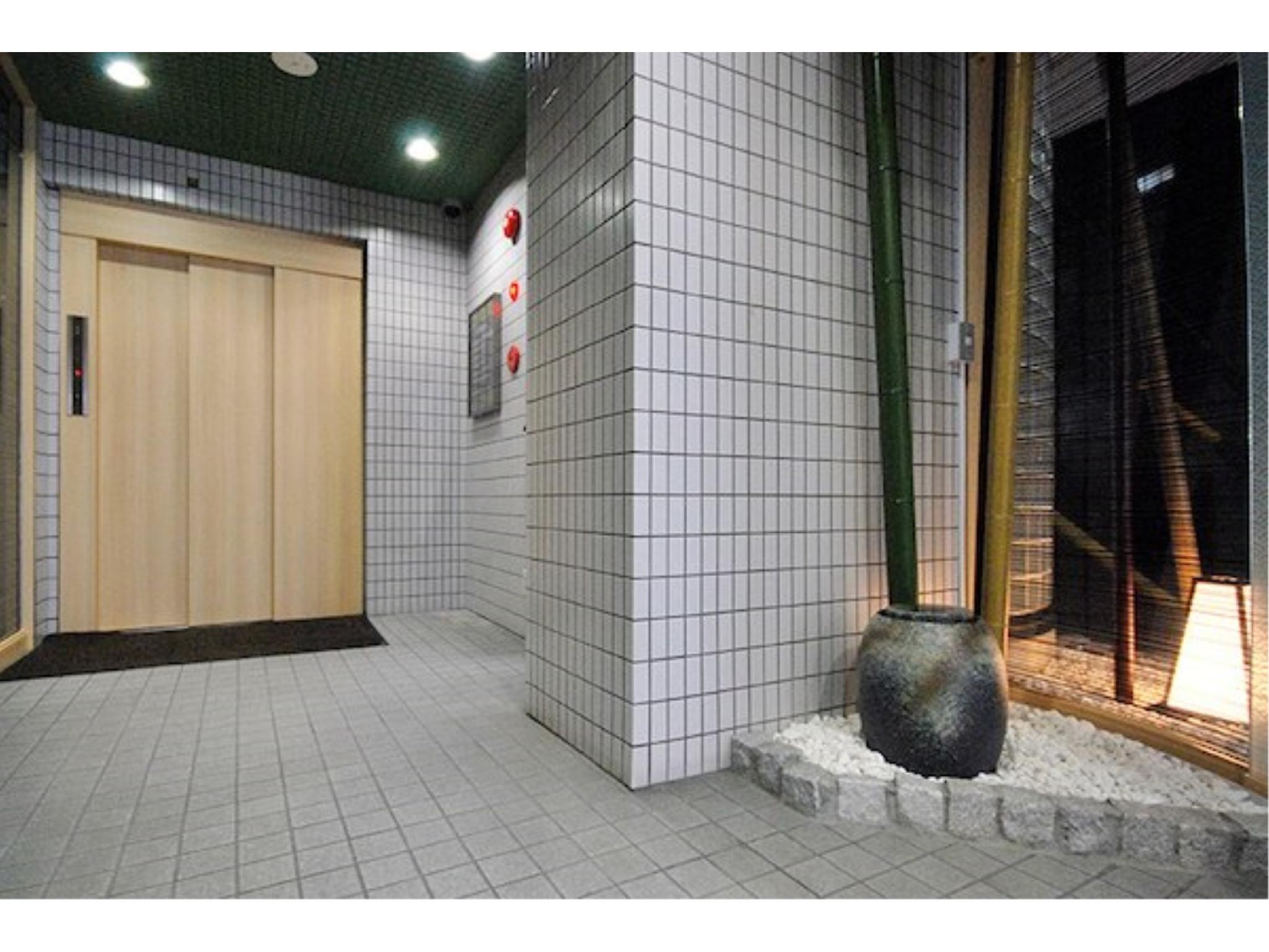 Ichinomiya Park Hotel
