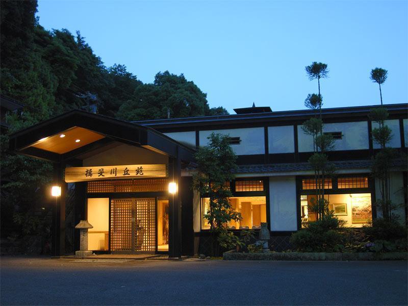 Ibigawa Kyuen
