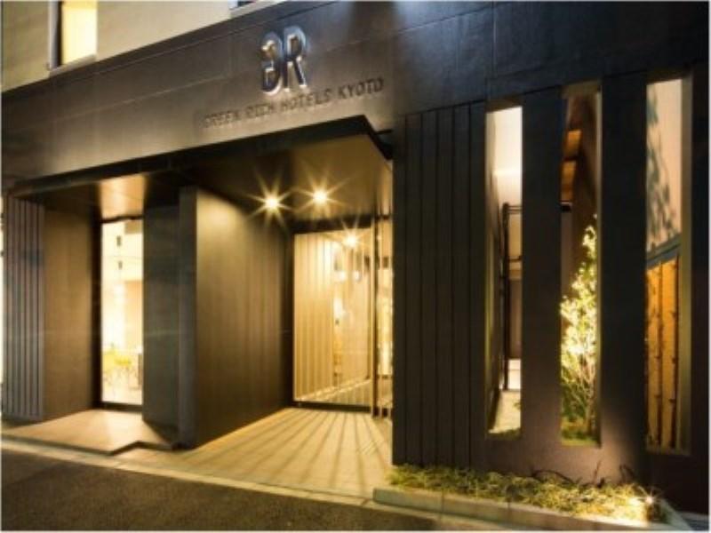 Green Rich Hotels Kyotoeki Minami