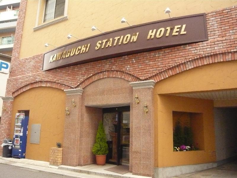 Kawaguchi Station Hotel