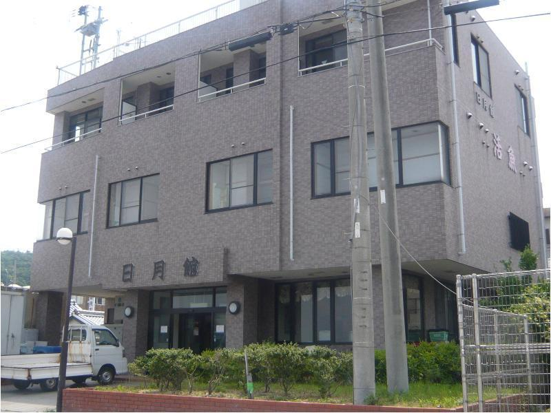 Nichigetsukan