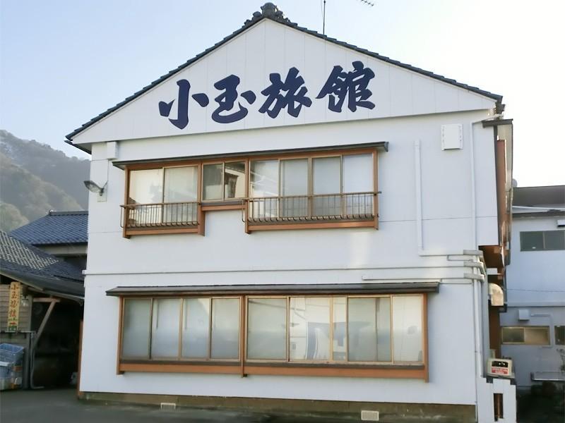 Kodama Ryokan