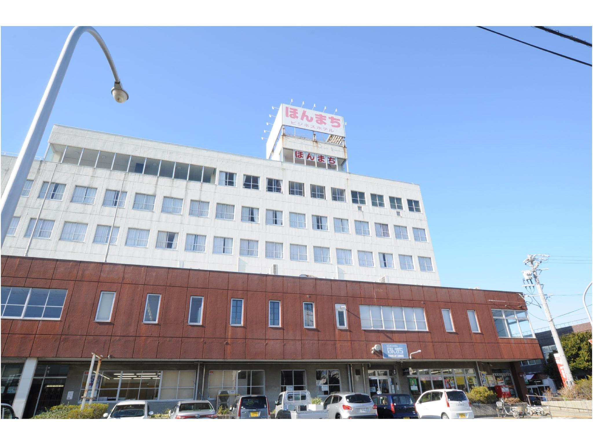 Business Honmachi