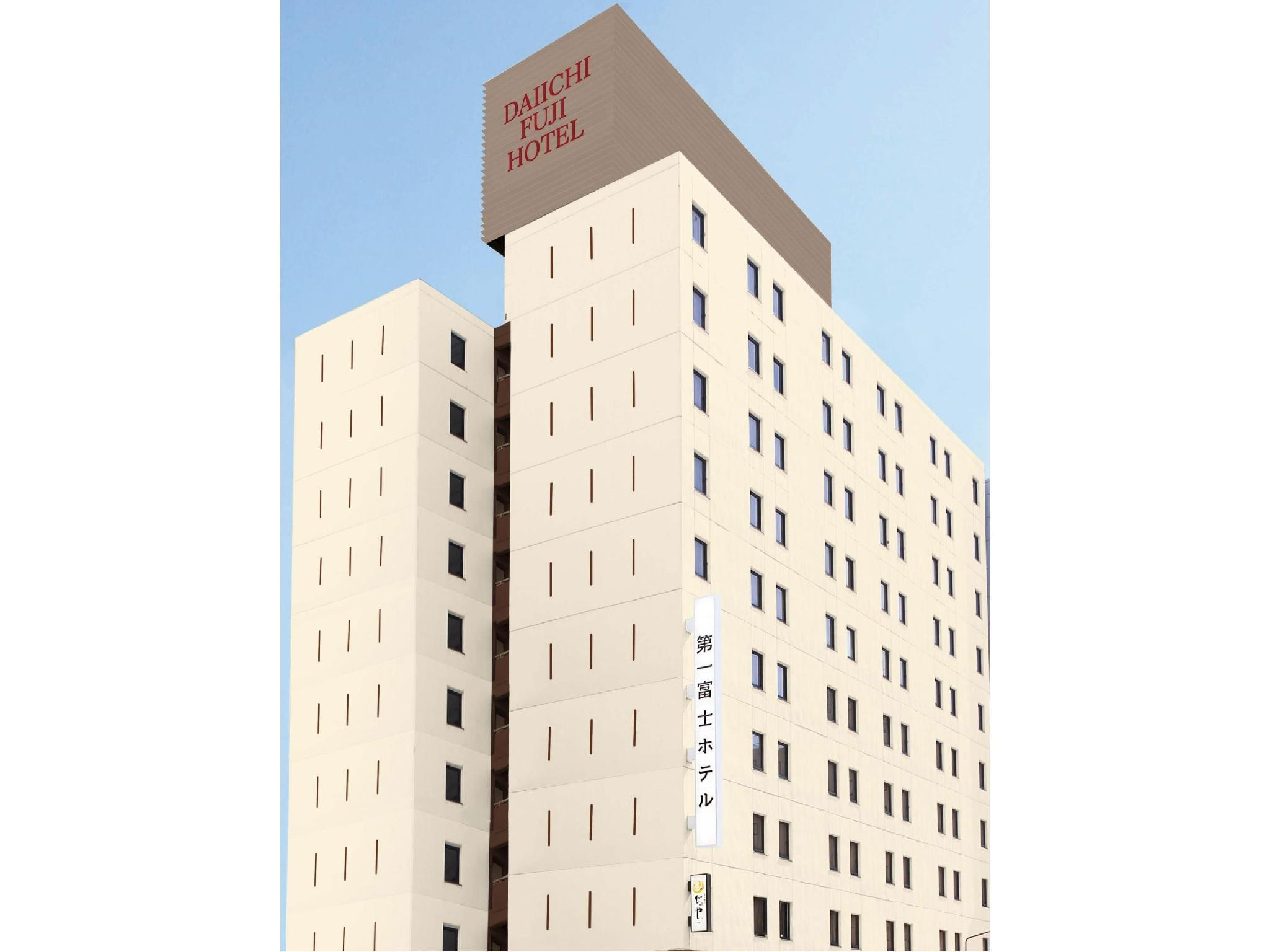 Daiichi Fuji Hotel