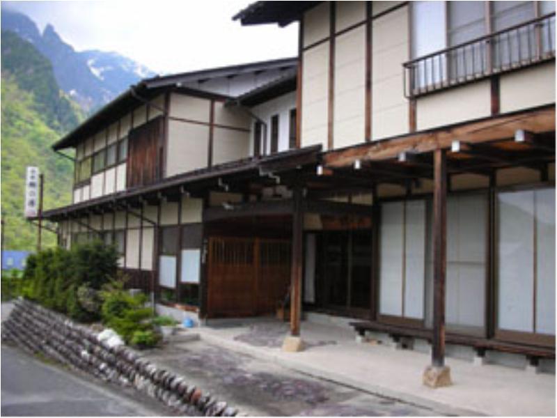Ryokan Satonoyu