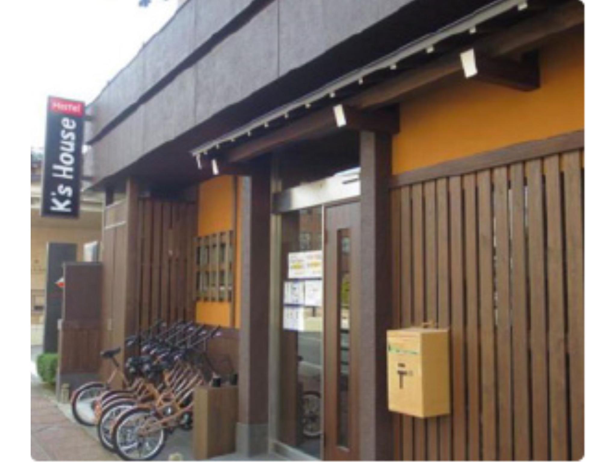 K's House Takayama