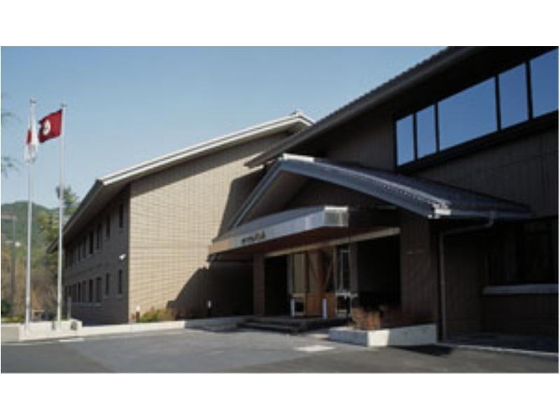Inuyama Kokusai Youth Hostel