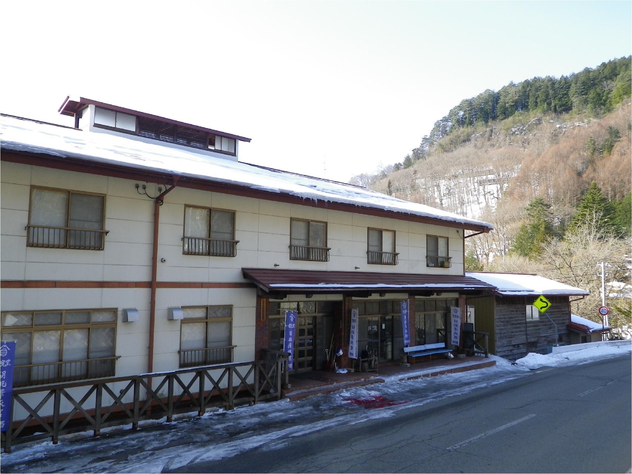Kurumisawa Ryokan