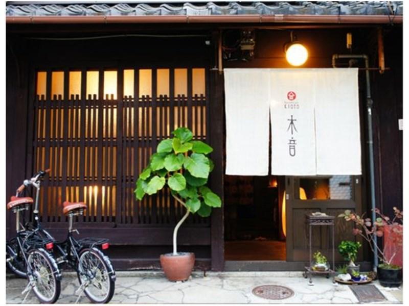 Kyoto Guesthouse Kioto